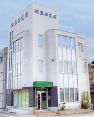 株式会社 熊田造園 外観