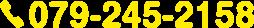 tel.0792-45-2158