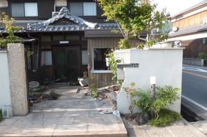 ブログ|熊田造園